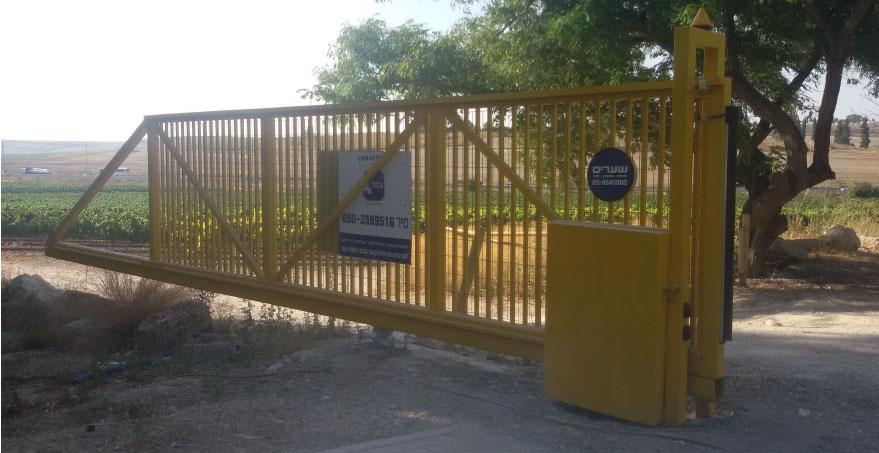 שער קונזולי - שערים (אב-שער)