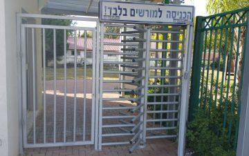 קרוסלה גבוהה בקרת כניסה - שערים (אב-שער)