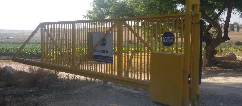 שערים חשמליים – כל סוגי השערים החשמליים