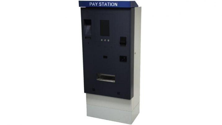 מכונת תשלום אוטומטית